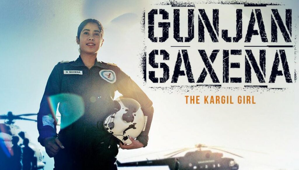 Gunjan Saxena: The Kargil Girl Movie Review : A deeply moving tale of a feminist father and his feisty daughter