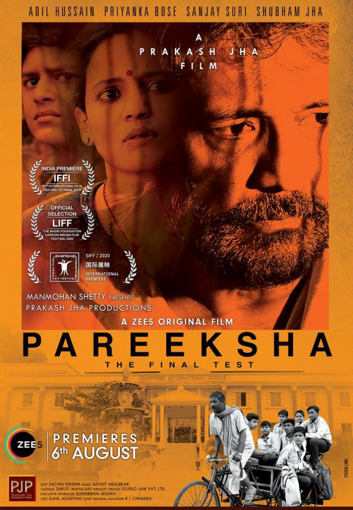 pareeksha-the-final-test-movie-review