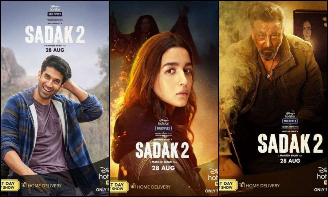 Sadak 2 Movie Review : Not worth taking a trip down this sadak